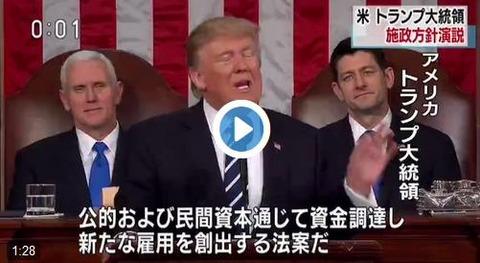 NHKニュース動画