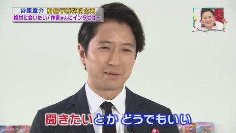 ジョジョの荒木飛呂彦 谷原章介がインタビュー