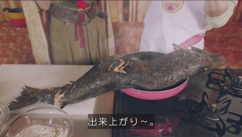 勇者ヨシヒコ 3期 第10話 ベギラマ