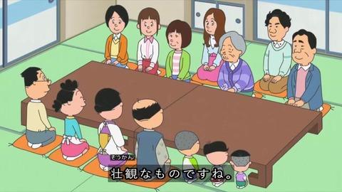 サザエさん50周年スペシャル「サザエおばあちゃん」サザエ一家大集合