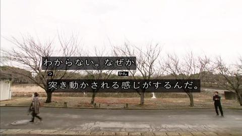 仮面ライダージオウ 29話 未来ノート