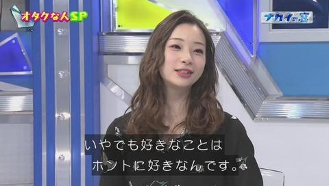 足立梨花 アニメオタク