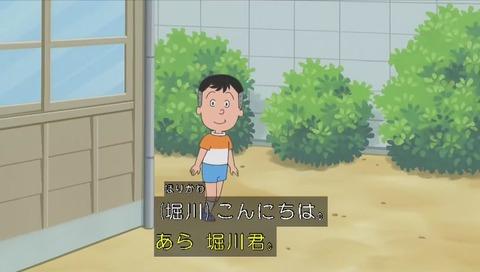 サザエさん 堀川くん登場回『かわいそうな風呂敷』庭に入ってくる堀川