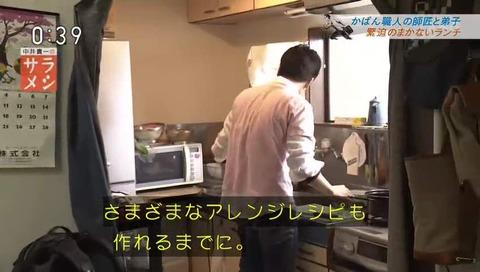 西城秀樹 死去 速報直前 NHK