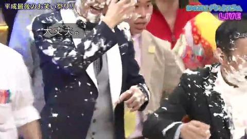 ENGEI 太田光 転倒