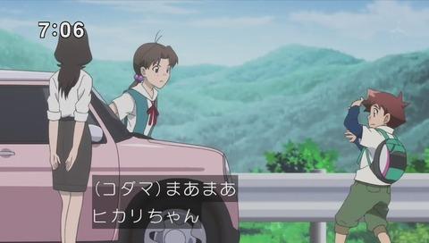 「新幹線変形ロボ シンカリオン」31話「発進!500TYPE EVA」画像 委員長姉妹 洞木コダマ