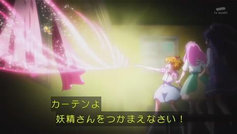プリキュア36話 チクルン (283)
