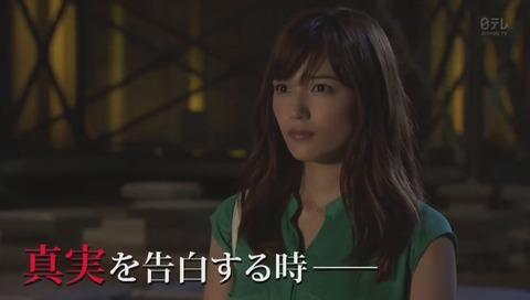 ドラマ『愛してたって、秘密はある』1話 画像
