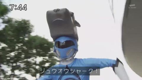 ジュウオウジャー34話 ヘルメット (741)