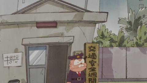 アニメ「深夜!天才バカボン」本官さん