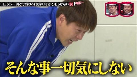 水ダウ ロッシー ドッキリ 100円コイン式のピンマイク