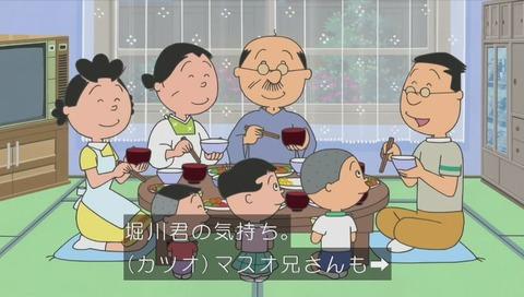 サザエさん 堀川くん 画像 (303)