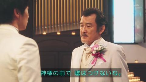 ドラマ「おっさんずラブ」結婚式
