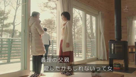 火曜ドラマ カルテット 最終話