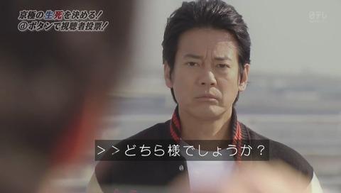 ラストコップ最終回 忍成修吾