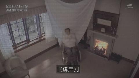 テレビ朝日 ドラマ『そして誰もいなくなった』