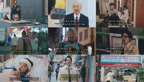 スーパーサラリーマン左江内氏 最終回