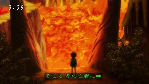 『ゲゲゲの鬼太郎』地獄