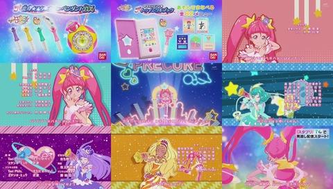 「スタートゥインクルプリキュア」ED『パペピプ☆ロマンチック』