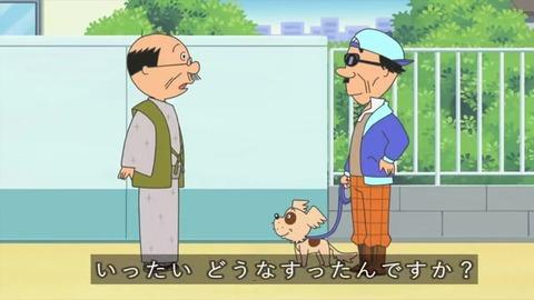 サングラスつけた伊佐坂先生