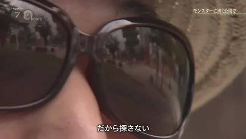 NHKドキュメント72 ポケモンGO 錦糸公園 (2390)