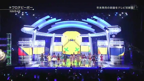 NMB48『ワロタピーポー』画像