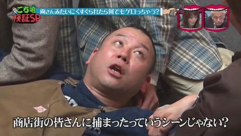 バイきんぐ西村 こち亀ファン