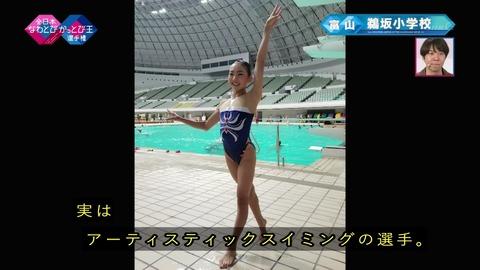 「全日本なわとびかっとび王選手権2019」鵜坂小学校リーダーれなさん