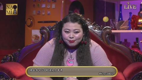 ゆるキャンのオープニング『SHINY DAYS』