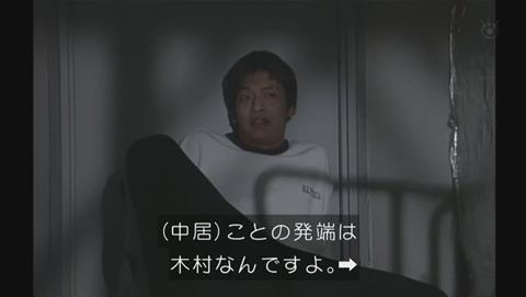 古畑任三郎 SMAP回 発端は木村