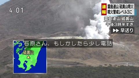 NHK 放送ハプニング