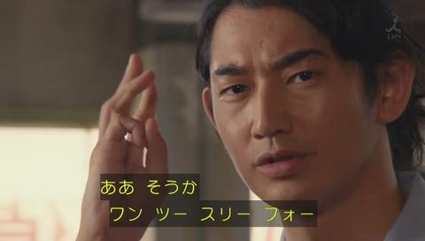 「ハロー張りネズミ」ドラマ 最終回