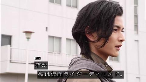 仮面ライダージオウ 29話