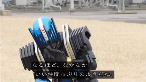 仮面ライダージオウ 29話 「仲間じゃない 同居人だ」