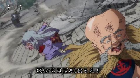 『ゲゲゲの鬼太郎』アニメ6期 最終回 砂かけ こなき