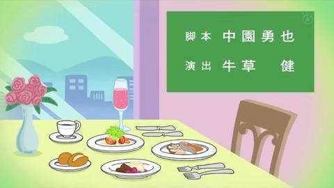 サザエさん50周年スペシャル「回る回るよ」脚本 中園勇也
