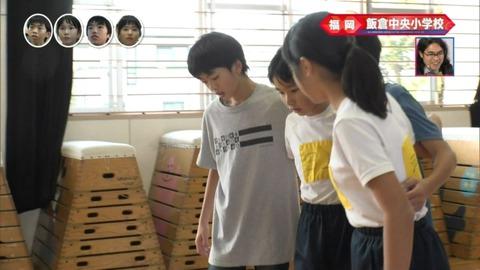 福岡 飯倉中央小学校 生徒