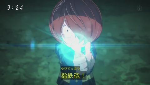 アニメ『ゲゲゲの鬼太郎』指鉄砲(ゆびでっぽう)