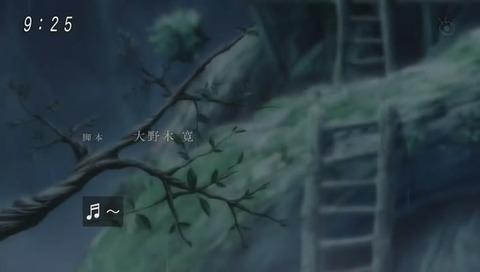 アニメ『ゲゲゲの鬼太郎』6期 エンディング『鏡の中から』まねきケチャ