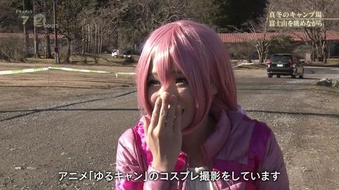 「ドキュメント72時間」アニメ ゆるキャン△ なでしこ コスプレイヤー