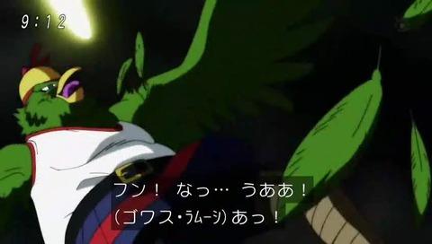 ドラゴンボール超 気円斬3枚