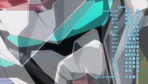 コーラサワー 25話 画像
