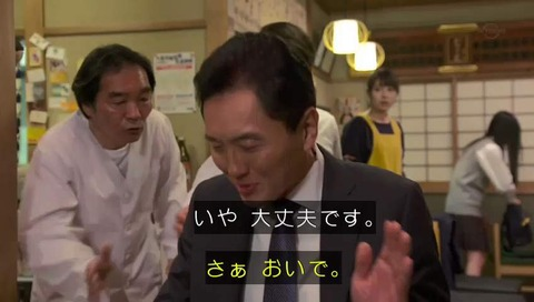 『釣りバカ日誌 浜崎伝助』6話
