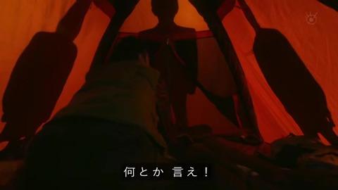 世にも奇妙な物語 '19秋の特別編『ソロキャンプ』亡霊たち