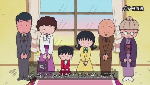 1990年1月7日に始まった「ちびまる子ちゃん」は30周年を迎えました