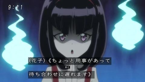 アニメ ゲゲゲの鬼太郎 50話 花子さん