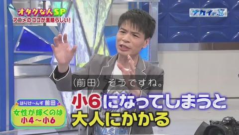 前田登 小学生5年がベスト