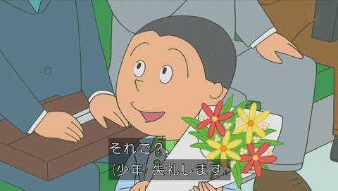 サザエさん「坊主頭に花束を」カツオそっくりの少年