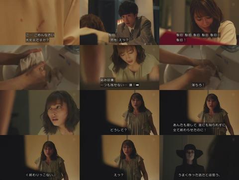 世にも奇妙な物語'20夏の特別編 『シミ』再び襲撃される広瀬アリス