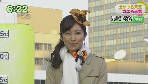 おはよう日本で気象予報士 酒井千佳さんがハロウィンのコスプレ